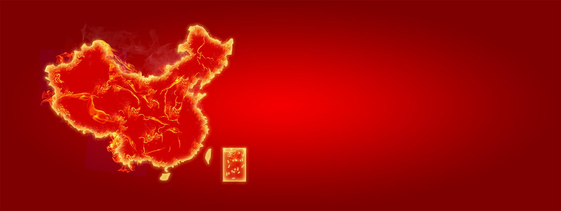 继承和发展马克思主义与中华传统文化中的思想精髓
