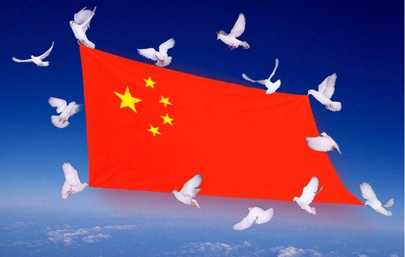 社会主义旗帜 素材